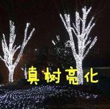 5-20米聖誕樹安裝北京製作聖誕樹繞樹燈彩燈串燈樹