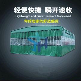 姑苏鑫建华定做彩棚厂房大型仓库蓬推拉雨棚活动雨蓬布移动帐篷厂家直销