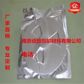 现货直销 LED软灯条包装袋 防静电真空铝箔袋