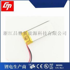 3.7v聚合物锂电池501536 250mAh充电锂电池智能蓝牙耳机