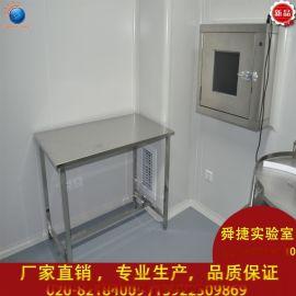 洁净室工作台 不锈钢代加工 洁净设备 工作台厂家 湛江工作台