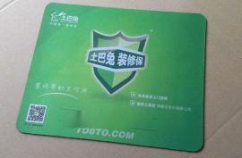 武汉市订做鼠标垫厂家 襄阳市鼠标垫定做厂家 印制广告二维码