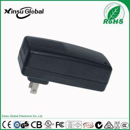 12.6V3A 電池充電器 UL認證 12.6V3A航模 電池充電器