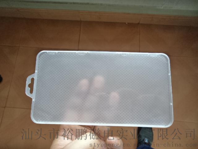 PP手机钢化膜包装盒软胶手机钢化玻璃膜包装盒手机膜透明包装盒