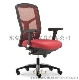 网布椅中班椅厂家_网布椅中班椅厂家供应商_网布椅中班椅