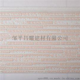 长条石纹金属雕花板 农村外墙保温板 房车餐车装饰板