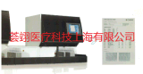 德国科宝SC7KBXL全自动尿液分析仪