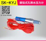 滲水壓力計 振弦式滲水壓力計 0.1-2MPA