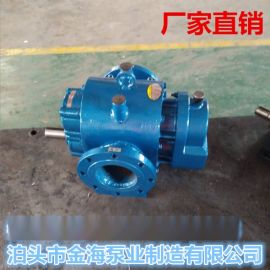 河北金海泵业 不锈钢油泵大流量罗茨油泵稠油泵重油泵