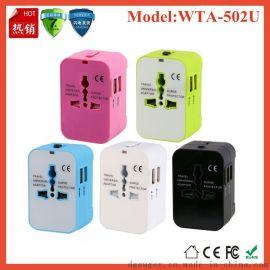 双USB多功能转换插头 万能转换插座