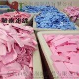 2MM厚吸水海绵片材 PVA厂家生产不掉渣吸水海绵