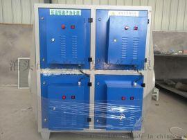 低温等离子模块废气净化器 工业空气净化高效除异味烟气 厂家直销