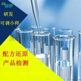 抄纸消泡剂配方分析技术研发