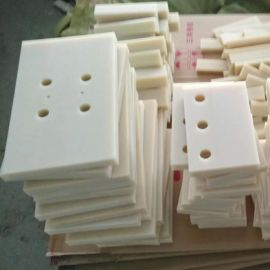 尼龙制品加工尼龙棒尼龙板、套各种异形件等