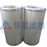 自洁式过滤器滤芯HC320*1000 除尘滤桶