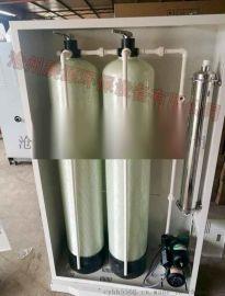 厂家直销洗车房污水处理器污水净化循环再利用设备