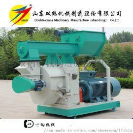 生物质颗粒机械设备,专业的生物质颗粒机械设备厂家