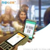 天波TPS390手持安卓掃碼終端