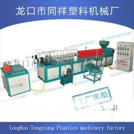 龙口同祥塑料机械网套机可生产任何规格塑料网套