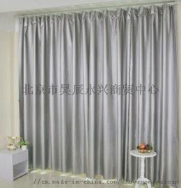 北京遮光布厂家 高中低档 挡光隔热遮光布遮阳布