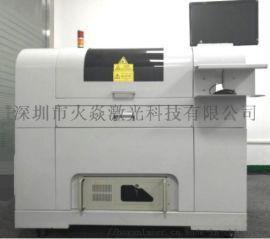 厂家直销CO2激光切割机 非金属亚克力切割