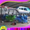 飞机大战坦克儿童游乐设备商丘童星游乐设备厂家供应