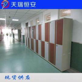 北京大学中学刷卡智能储物柜智能寄存柜厂家|天瑞恒安