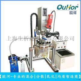 超声波均质机、AIR-5真空反应釜、实验室超声波均质机