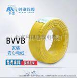 科讯线缆 BVVB2X4平方铜芯聚乙烯绝缘扁型电缆