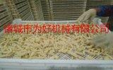 鸡柳滚筒裹粉机 挂浆机生产厂家
