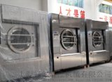 毛巾浴巾烘乾機,牀單布草烘乾機,溫泉浴衣烘乾機