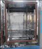 高低溫溼熱交變試驗箱 GDJS-030A