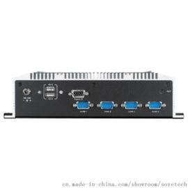 ARK-2120L嵌入式工控机