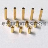 优质C3712电极黄铜管 无铅H62进口黄铜管现货