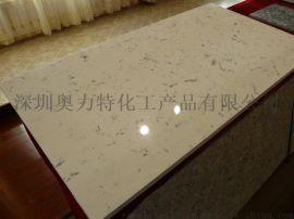 人造石、大理石、亚克力板生产整套设备设备