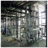醛树脂反应釜 化工成套设备树脂反应釜