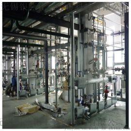 酚醛树脂反应釜 化工成套设备树脂反应釜