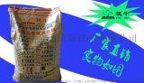 北京厂家直销支座灌浆料微膨胀无收缩