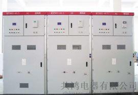 高压计量柜kyn61-40开关柜 配电箱配电柜厂家