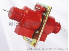 供应河南电流互感器LZZB1-10