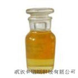 紫外线吸收剂UV-1
