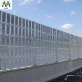 厂家供应电厂冷却塔隔音墙 冷却水塔膈应板