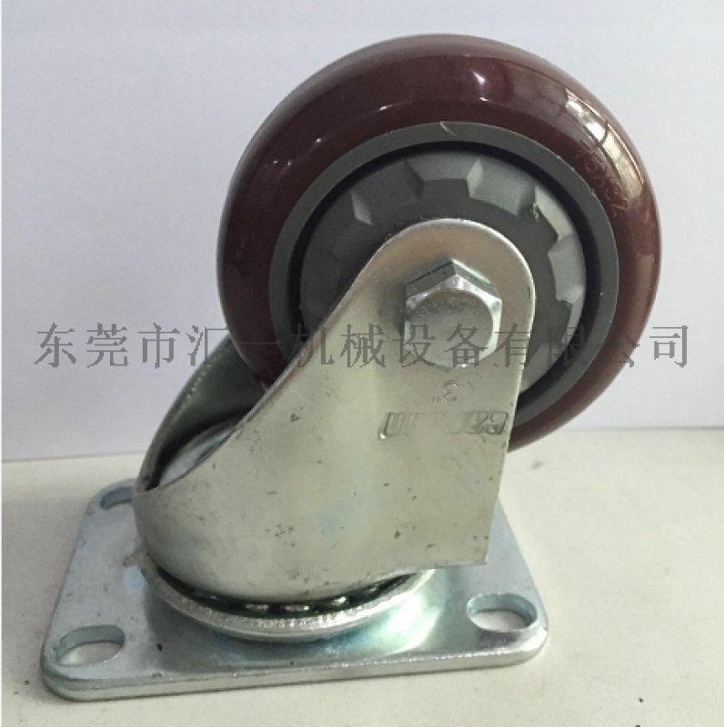 手推车脚轮 3寸聚氨酯PU脚轮 万向轮单轴承静音轮