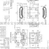 MICRO 沉板母座 7P沉板0.8MM四腳插板DIP+SMT卷邊 霧錫