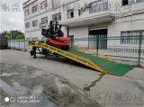 东莞货柜卸货平台 货柜装货叉车登车桥