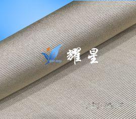 1.1mm钢丝玻纤布、玻璃纤维钢丝布、钢丝布