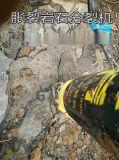 风化岩石开采柴动液压岩石碎石机