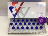 修復凍幹粉 博美資多肽修復凍幹粉套盒