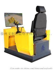 挖掘机操作教学模拟机