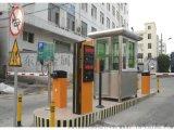 海南車牌識別收費系統海南道閘停車場收費系統廠家